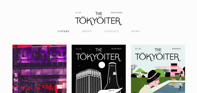 Screenshot of front of website for Tokyoiter magazine