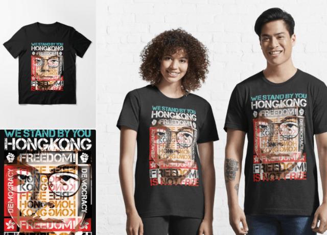 Woman and Man Wearing Print On Demand Tshirt